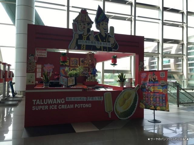 Kota Kinabalu International Airport (15)