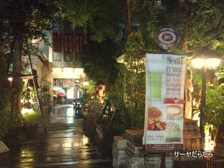 20120527 sweet cafe 4