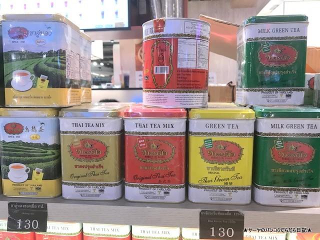 1老舗紅茶ブランドCha Tra Mue (3)