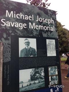 Michael Joseph Savage Memorial Park 1