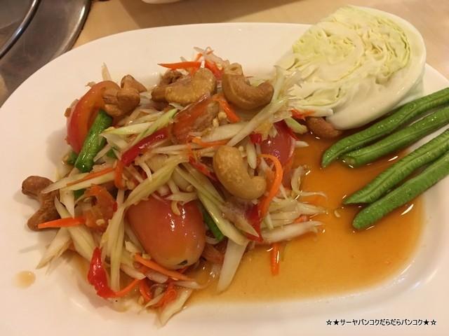 タイ イサーン FOOD タイ料理 (9)-001