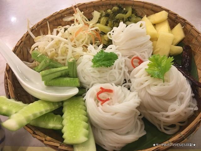 Tumrhap Phuket (14)