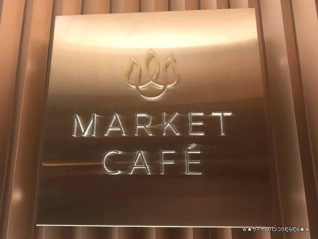 market cafe hyatt reagency ハイアット バンコク タイ料理 看板