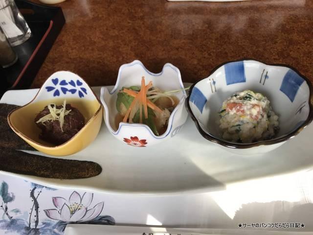 たごさく 田子作 佐倉市 臼井 美味しい 老舗 (2)