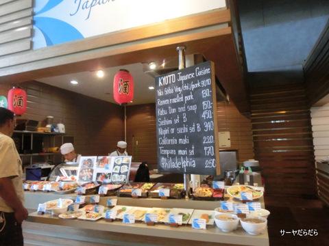 foodwave pattaya 8