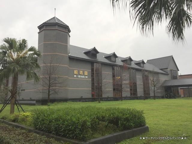 KAVALAN WHISKY カラバン ウィスキー 台湾