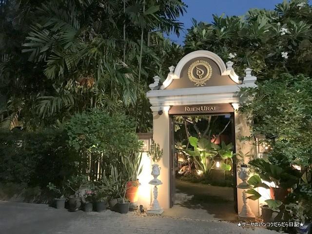 Ruen Urai (ルアンウライ) タイ料理 バンコク (2)