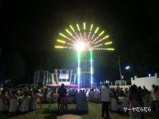 PO20110202_0044