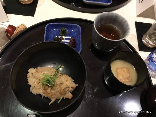 日本料理 湯木 新店 (10)