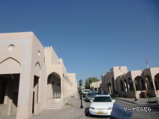 20120111 nizuwa fort 18