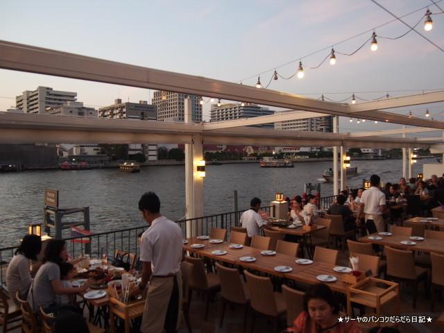 Savoey Restaurant Tha Maharaj タイ料理 チャオプラヤ