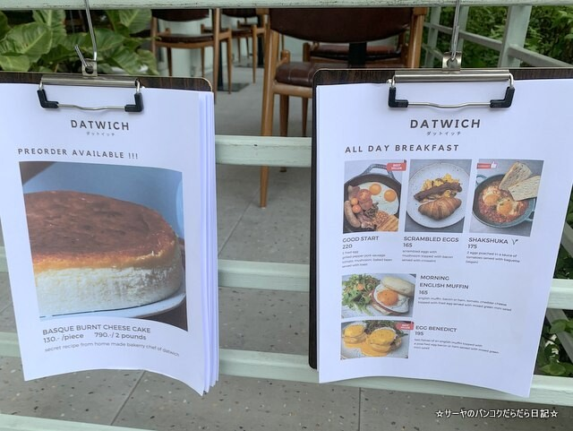 Datwich Cafe ダットイッチ バンコク トンロー カフェ (8)