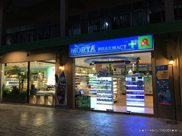 The Wharf Samui サムイ ナイトマーケット ボプット (7)
