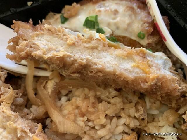 katsuya thailand かつや かつ丼 エビフライ バンコク (1)