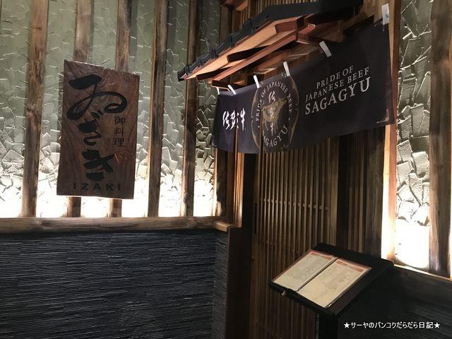 和食 バンコク ゐざき izaki bangkok japanese (1)
