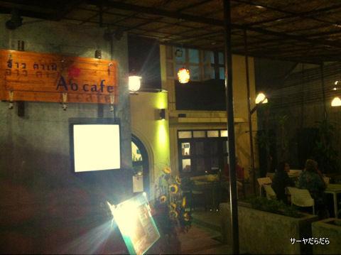 ao cafe アオカフェ バンコク 17