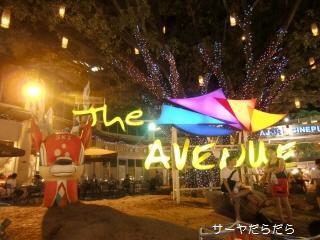 20100415 The Avenue 1