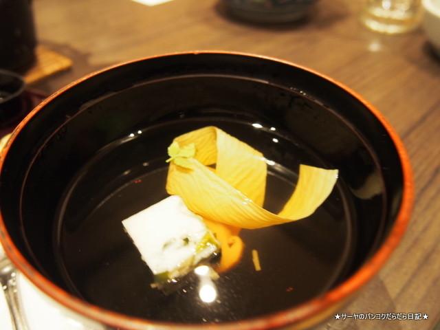 玉名温泉 ホテル しらさぎ 熊本 馬刺 サーヤ