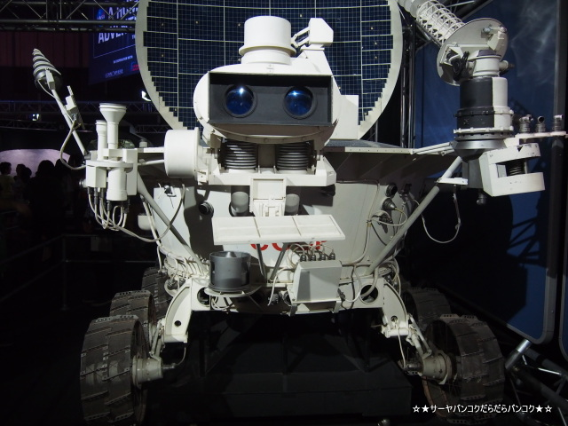NASA A HUMAN ADVENTURE THE EXHIBITION