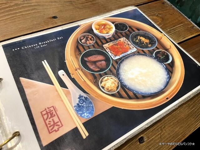 ロントウカフェ Lhong Tou Cafe バンコク ヤワラート (4)