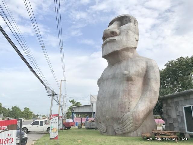 モアイカフェ moai Cafe チャアム Chaam (8)