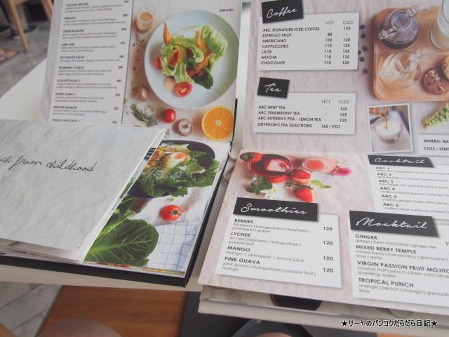 ABC Eatery トンロー カフェ バンコク Cafe Bangkok