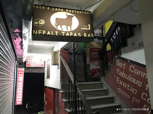 Nepali Tapas Bar ネパール タパス  (3)