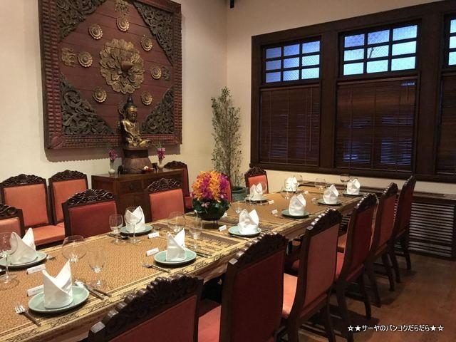 Baan Khanitha  Gallery バーンカニタ  バンコク タイ料理 (3)