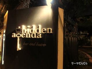hidden agenda bangkok ekkamai 01