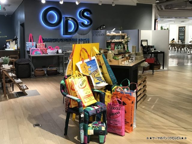 Objects of Desire Store タイ 土産 2019 最新 おしゃれ (4)