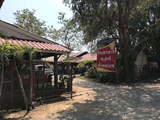 Kra Sae Cave カンチャナブリ 洞窟 寺 (5)