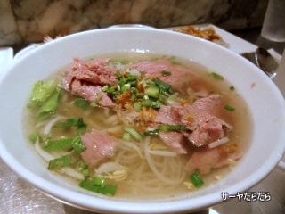 20100715 PHO vietnam 2