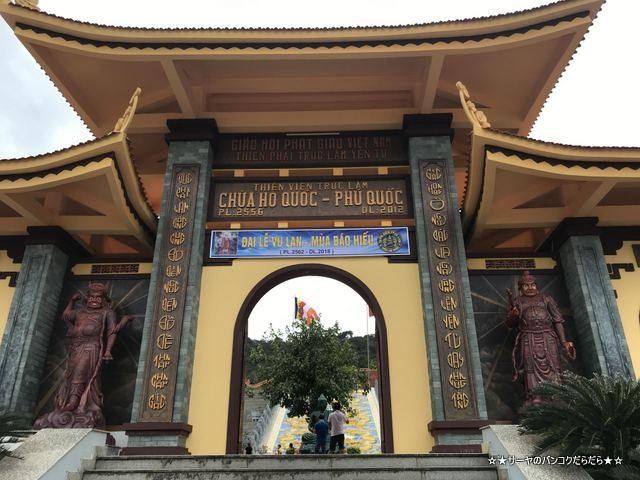 Ho Quoc Pagoda フーコック 観光 寺 2018 ベトナム (7)