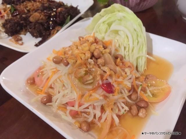 Natpob Rim Khong Restaurant ムクダハン