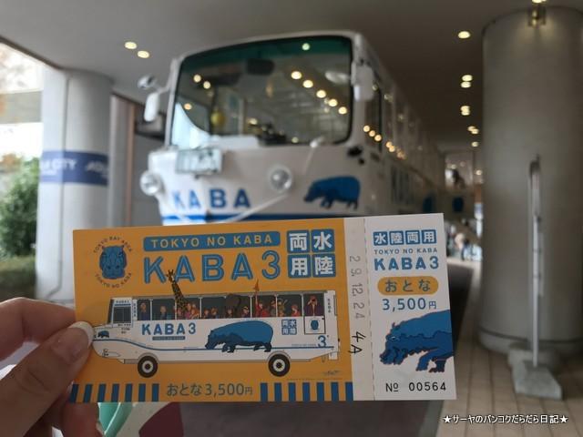 水陸両用バスTOKYO NO KABA hippo BUS (4)
