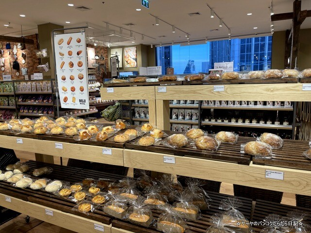 MUJI 無印良品 NEW CONCEPT STORE (14)