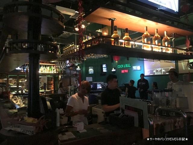 89 Night bar KK (4)
