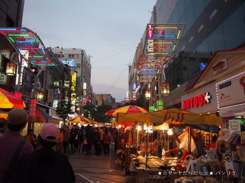 国際市場 釜山
