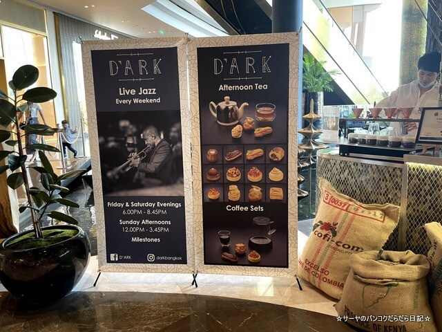 D'ARK Iconsiam - Comfort food & Specialty Coffee (7)