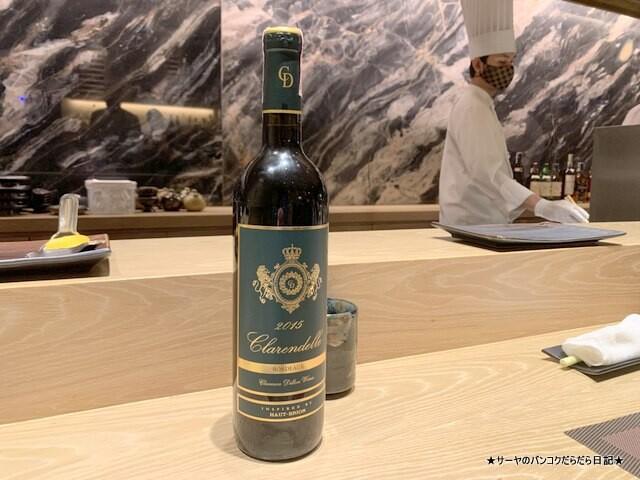 Wine Kushikatsu Ishimoto 石本 串カツ (9)