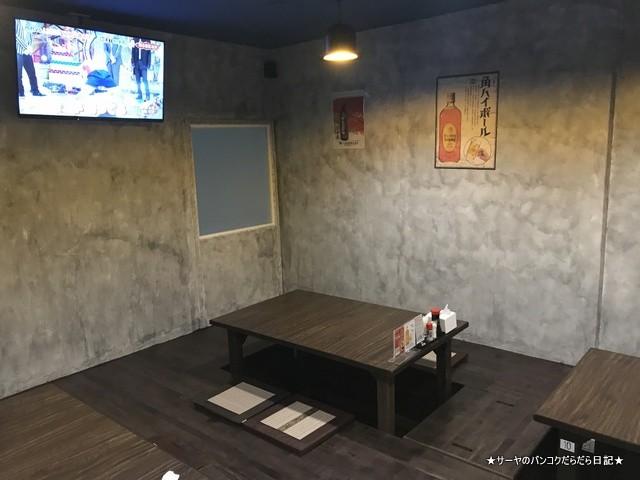 Toban Dining Bangkok トンロー 居酒屋 バンコク 安い (4)