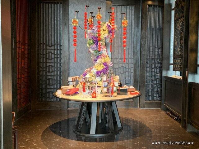 Yao Restaurant & Rooftop Bar バンコク 飲茶 (16)