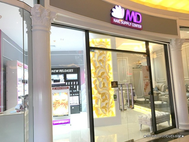 MD Nail Bangkok Major Ekkamai (2)