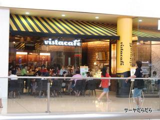 20120529 vista cafe 1