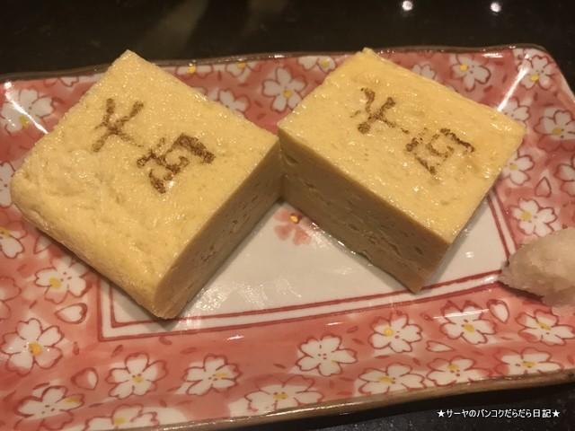 senryo 千両 バンコク 和食 寿司 サーモン トンロー (4)