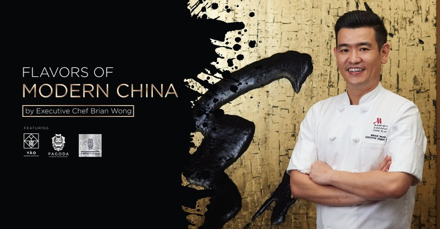 Flavors of Modern China with Guest Chef Brian Wong