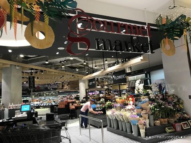 ブルーポートホアヒン BluPort Hua Hin デパート market (2)