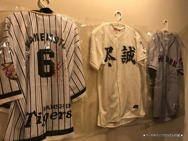 Fukuichi Onnut PL バンコク 居酒屋 野球 (9)