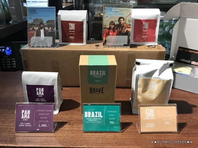 I+D Style Cafe x Brave Roastersiam discovery カフェ (7)