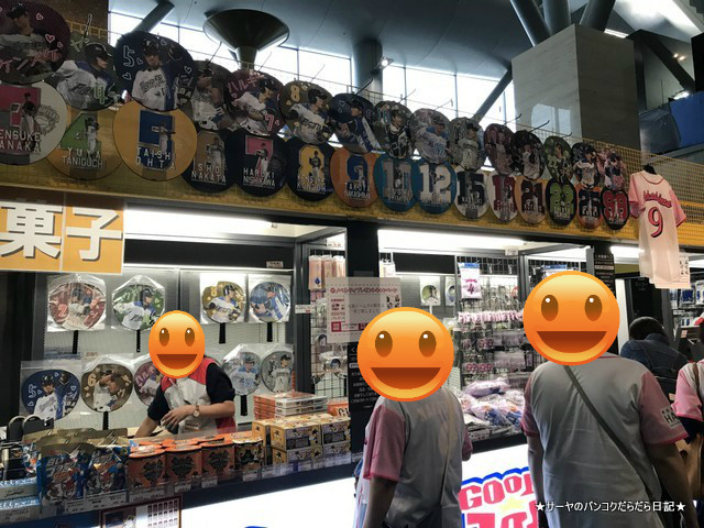 日本生命セ・パ交流戦 2019 北海道 札幌 日ハム巨人